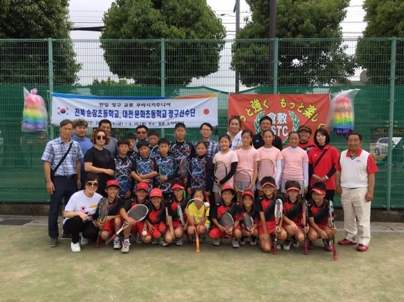 2019年度 水島中央公園で韓国チームと交流試合